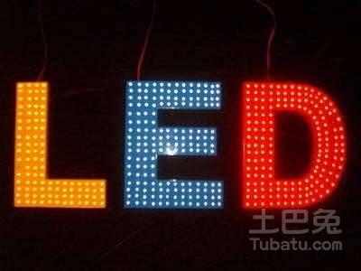 户外小间距LED显示屏的发展趋势